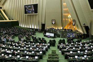 Califica Parlamento de Irán a ejército de Estados Unidos como grupos terroristas