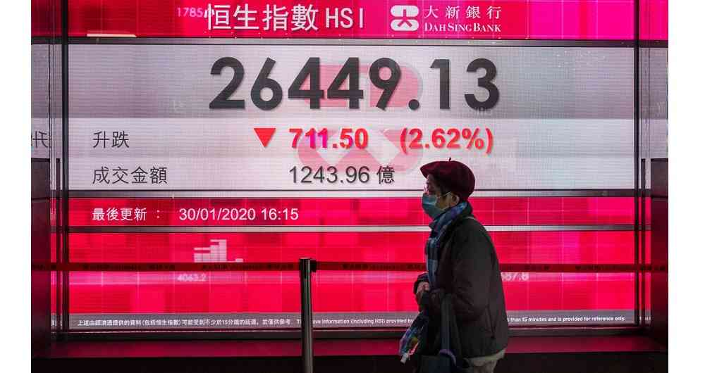 Se suma China a nueva visión económica tras COVID19, descartarán PIB como meta anual