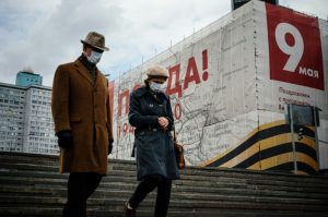 Con más de 232 mil casos, Rusia es el segundo país con más contagios de COVID19